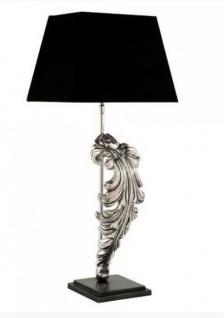 Designer Hockerleuchte Silber / Schwarz Höhe 77 cm, Breite 35 cm, Tiefe 17 cm Luxus Qualität - Leuchte Lampe