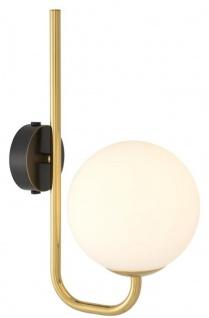 Casa Padrino Luxus Wandleuchte Gold / Schwarz / Weiß 15 x 22 x H. 36 cm - Hotel & Restaurant Lampe