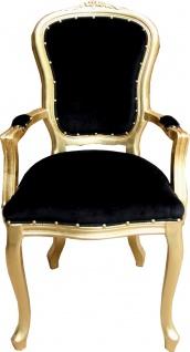 Casa Padrino Barock Luxus Esszimmer Stuhl mit Armlehnen Schwarz / Gold