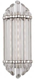 Casa Padrino Luxus Art Deco LED Wandleuchte Silber 16, 5 x 10, 8 x H. 41, 9 cm - Luxus Qualität