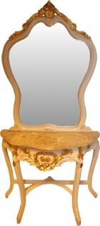 Casa Padrino Barock Spiegelkonsole mit Marmorplatte Creme/Gold - Antik Look