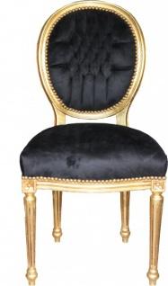 Casa Padrino Barock Esszimmer Stuhl Schwarz / Gold / Mod2/ Rund - Vorschau 1