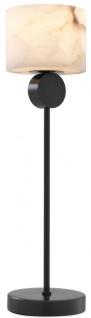 Casa Padrino Luxus Tischleuchte Bronze / Alabaster Ø 20 x H. 76 cm - Moderne Tischlampe mit rundem Alabaster Lampenschirm - Luxus Leuchten