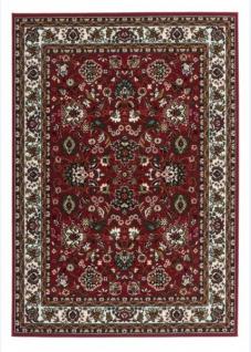 Casa Padrino Design Teppich Rot - Designer Teppich
