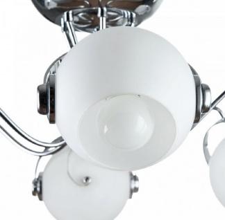 Casa Padrino Designer Deckenleuchte Silber / Weiß Ø 76 x H. 28 cm - Moderne Deckenlampe mit kugelförmigen Lampenschirmen - Vorschau 5