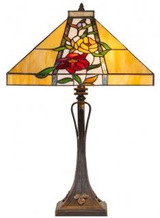 Casa Padrino Luxus Tiffany Tischleuchte Braun / Mehrfarbig 40 x 40 x H. 62 cm - Tiffany Lampe mit Blumendesign und handgefertigtem Glas Lampenschirm