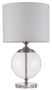 Casa Padrino Tischleuchte Silber / Creme Ø 30 x H. 52 cm - Moderne Tischlampe mit Metallrahmen und glasgeblasenem Zierelement