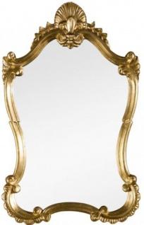 Casa Padrino Luxus Barock Wandspiegel Gold 46 x 5 x H. 73 cm - Wohnzimmer Spiegel - Garderoben Spiegel - Prunkvoller Spiegel im Barockstil