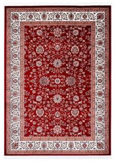 Casa Padrino Wohnzimmer Teppich mit orientalischen Ornamenten Rot / Mehrfarbig - Verschiedene Größen