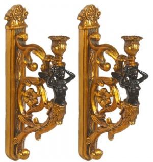 Casa Padrino Barock Wandkerzenhalter Set Antik Gold / Schwarz 9 x 20 x H. 44 cm - Barock Deko Accessoires