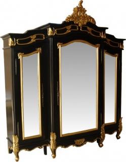 stall auslauf g nstig sicher kaufen bei yatego. Black Bedroom Furniture Sets. Home Design Ideas