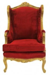 Casa Padrino Barock Lounge Thron Sessel Bordeaux Rot / Gold - Antik Stil Ohrensessel