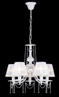 Casa Padrino Barock Decken Kronleuchter Kristall Creme Gold 56 x H 52 cm Antik Stil - Möbel Lüster Leuchter Hängeleuchte Hängelampe