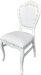 Casa Padrino Luxus Barock Esszimmer Set Weiß / Weiß 45 x 47 x H. 99 cm - 4 handgefertigte Esszimmerstühle mit Kunstleder - Barock Esszimmermöbel - Vorschau 3