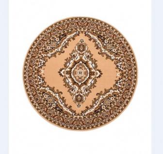 Casa Padrino Design Teppich Beige - Designer Teppich