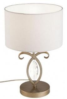 Casa Padrino Tischleuchte Messingfarben / Cremefarben Ø 25 x H. 41 cm - Elegante Tischlampe im Neoklassischen Stil