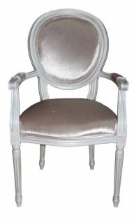 Casa Padrino Barock Esszimmer Stuhl mit Armlehne Beige / Weiß / Silber - Designer Stuhl - Luxus Qualität GH