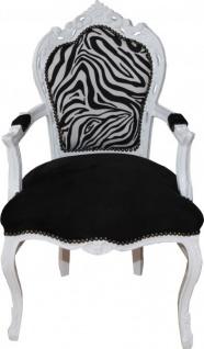Casa padrino Barock Esszimmer Stuhl Schwarz / Zebra / Weiß mit Armlehnen - Limited Edition