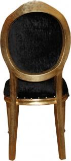 Casa Padrino Barock Medaillon Luxus Esszimmer Stuhl ohne Armlehnen in Schwarz / Gold - Limited Edition - Vorschau 3