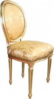 Casa Padrino Barock Esszimmer Stuhl Gold Blumenmuster / Gold Mod2 Rund - Vorschau 2