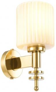 Casa Padrino Luxus Wandleuchte Gold / Vintage Weiß 13 x 18 x H. 28, 5 cm - Hotel & Restaurant Wandlampe mit Glas Lampenschirm - Vorschau 2