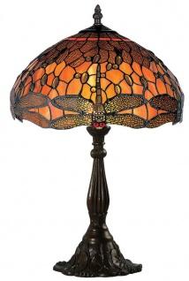 Casa Padrino Tiffany Tischleuchte Libellen Schwarz / Mehrfarbig Ø 42, 5 x H. 61 cm - Handgefertigte Tischlampe