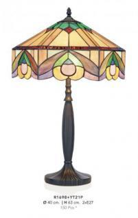 Casa Padrino Tiffany Tischleuchte Durchmesser 40cm, Höhe 63cm Mod8 Mosaik Leuchte Lampe Hockerleuchte