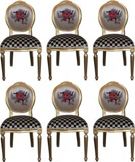Pompöös by Casa Padrino Luxus Barock Esszimmerstühle Rote Lippen Creme / Karo / Gold - Pompööse Barock Stühle designed by Harald Glööckler - 6 Esszimmerstühle