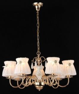 Casa Padrino Barock Decken Kronleuchter Gold 68 x H 38 cm Antik Stil - Möbel Lüster Leuchter Hängeleuchte Hängelampe