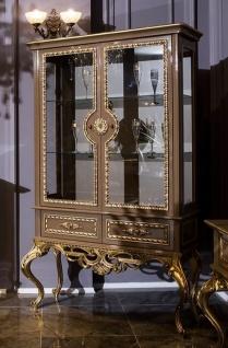 Casa Padrino Luxus Barock Vitrine Grau / Gold 125 x 43 x H. 193 cm - Edler Massivholz Vitrinenschrank mit 2 Glastüren und 2 Schubladen - Barock Möbel