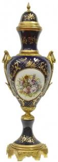 Casa Padrino Barock Keramik Vasen Set mit Schale Dunkelblau / Mehrfarbig / Gold - Deko Accessoires im Barockstil - Edel & Prunkvoll - Vorschau 2