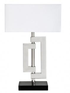 Designer Tischleuchte aus der Luxus Kollektion von Casa Padrino Weiß / Nickel Finish / Schwarz - Leuchte Lampe