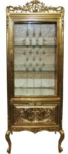 Casa Padrino Barock Vitrine Gold / Gold - Vitrinenschrank - Wohnzimmerschrank Glasvitrine - Antik Look