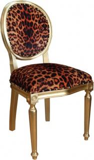 Casa Padrino Barock Luxus Esszimmer Stuhl Leopard / Gold - Designer Stuhl - Hotel & Restaurant Möbel - Luxus Qualität - Vorschau 2