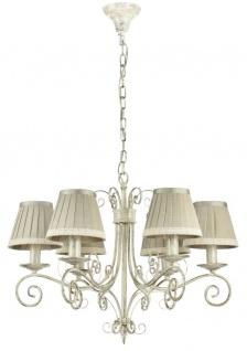 Casa Padrino Barock Kronleuchter / Lüster Weiß mit Patina Ø 64 H. 87 cm - Barockstil Möbel