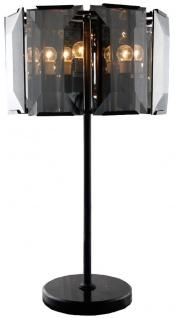 Casa Padrino Luxus Tischleuchte Schwarz / Grau Ø 48 x H. 86 cm - Runde Tischlampe mit getöntem Glas und Marmorfuß - Luxus Kollektion