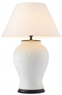 Casa Padrino Luxus Porzellan Tischleuchte Weiß - Limited Edition