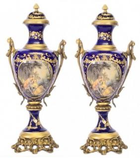 Casa Padrino Barock Porzellan Pokal Set Hellblau / Gold B26 H63 cm (2 Stück) - Grand Decor - Hotel Dekoration