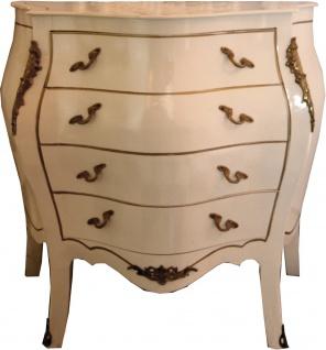 Casa Padrino Barock Kommode Creme / Gold 100 x 50 x H 89 cm - Antik Stil Möbel