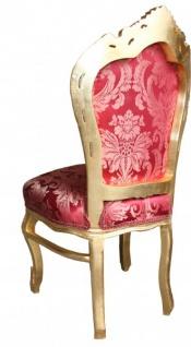 Casa Padrino Barock Esszimmer Stuhl Bordeaux Muster / Gold ohne Armlehnen - Antik Möbel - Vorschau 2
