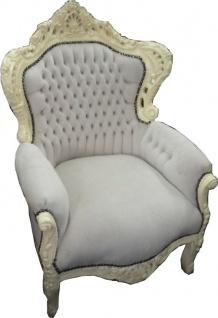 Casa Padrino Barock Sessel King creme / creme mit Samtstoff 85 x 85 x H. 120 cm - Limited Edition