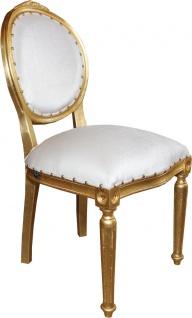 Casa Padrino Barock Medaillon Luxus Esszimmer Stuhl ohne Armlehnen in Weiss / Gold - Limited Edition - Vorschau 2