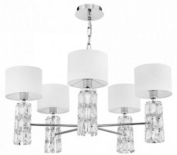 Casa Padrino Designer Kronleuchter Silber / Weiß Ø 70 x H. 37, 2 cm - Moderner Metall Kronleuchter mit eleganten Glaselementen und runden Lampenschirmen
