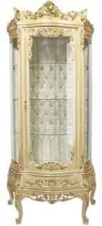 Casa Padrino Barock Vitrine Cremefarben 80 x 40 x H. 200 cm - Prunkvoller Barock Vitrinenschrank mit Glastür und wunderschönen Verzierungen - Barock Möbel