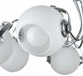 Casa Padrino Designer Deckenleuchte Silber / Weiß Ø 86 x H. 28 cm - Moderne Deckenlampe mit kugelförmigen Lampenschirmen - Vorschau 5