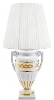 Casa Padrino Barock Tischleuchte Weiß / Gold Ø 40 x H. 75 cm - Wohnzimmer Keramik Lampe im Barockstil