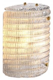 Casa Padrino Glas Wandleuchte 20 x 11 x H. 22 cm - Luxus Wohnzimmer Wandlampe