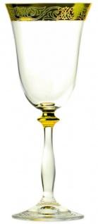Casa Padrino Luxus Barock Weinglas 6er Set Gold Ø 8 x H. 20 cm - Handgefertigte und handgravierte Weingläser - Hotel & Restaurant Accessoires - Luxus Qualität