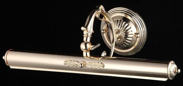 Casa Padrino Jugendstil Wandleuchte Gold 44 x H 17 cm Jugendlicher Stil - Wandlampe Wand Beleuchtung