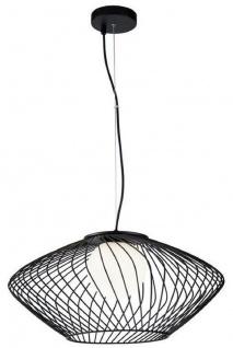 Casa Padrino Luxus Hängeleuchte Schwarz / Weiß Ø 52 x H. 24 cm - Höhenverstellbare Metall Pendelleuchte mit Glas Lampenschirm